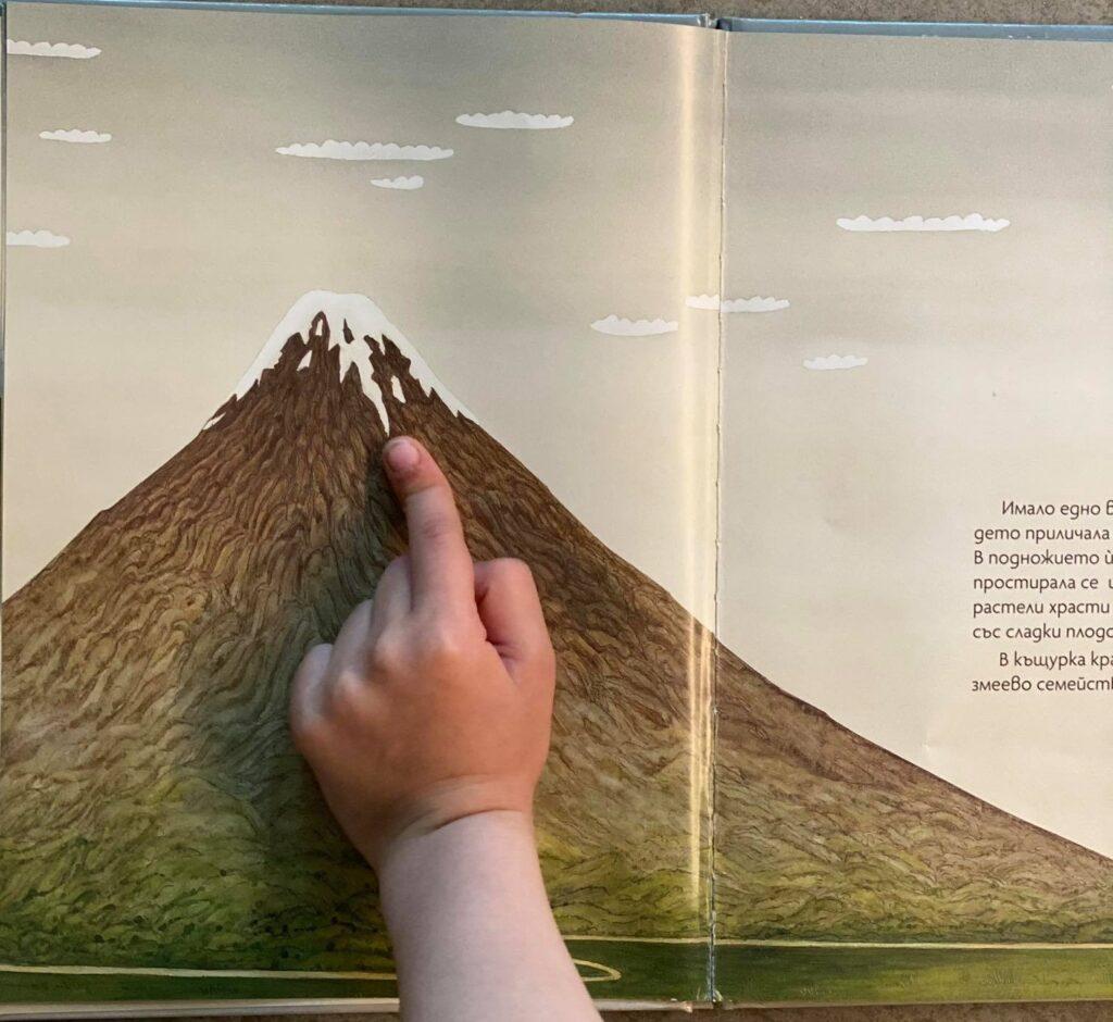 книга за злоядо дете как змейчето прояло отново оризова каша феридун орал